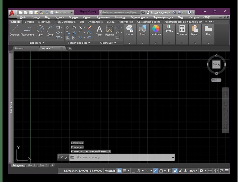 Результат удаления блока через контекстное меню в AutoCAD