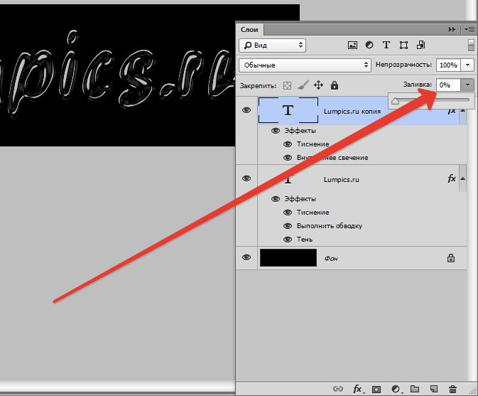 Как сделать прозрачный картинки с надписями