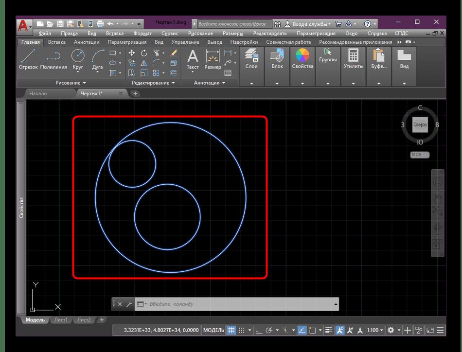 Выделить блок в AutoCAD для вызова контекстного меню