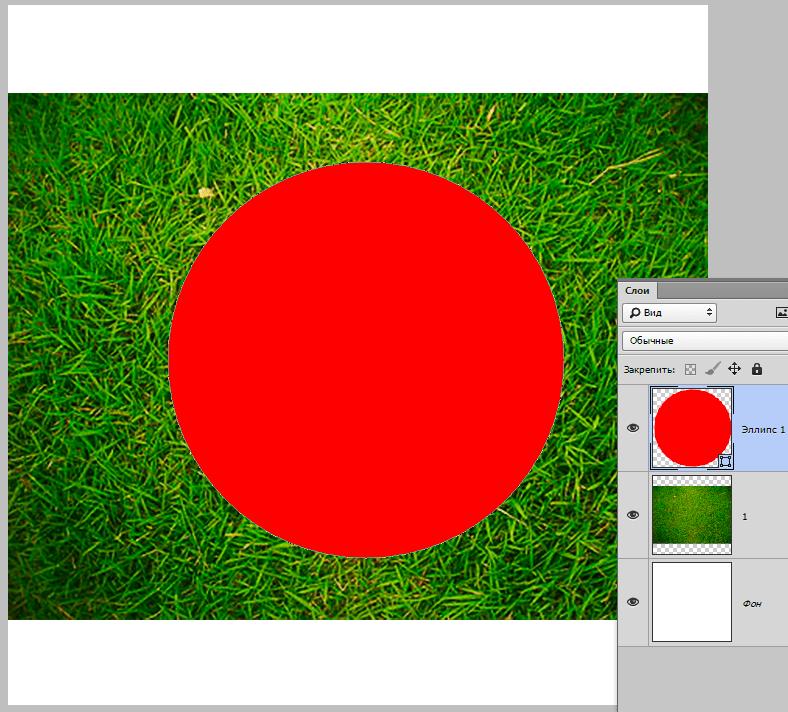 приложение вырезать круг из фото