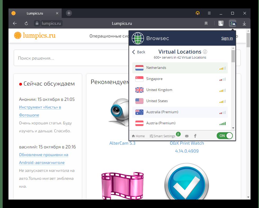 Список бесплатных и платных серверов у расширения Browsec в Яндекс.Браузере