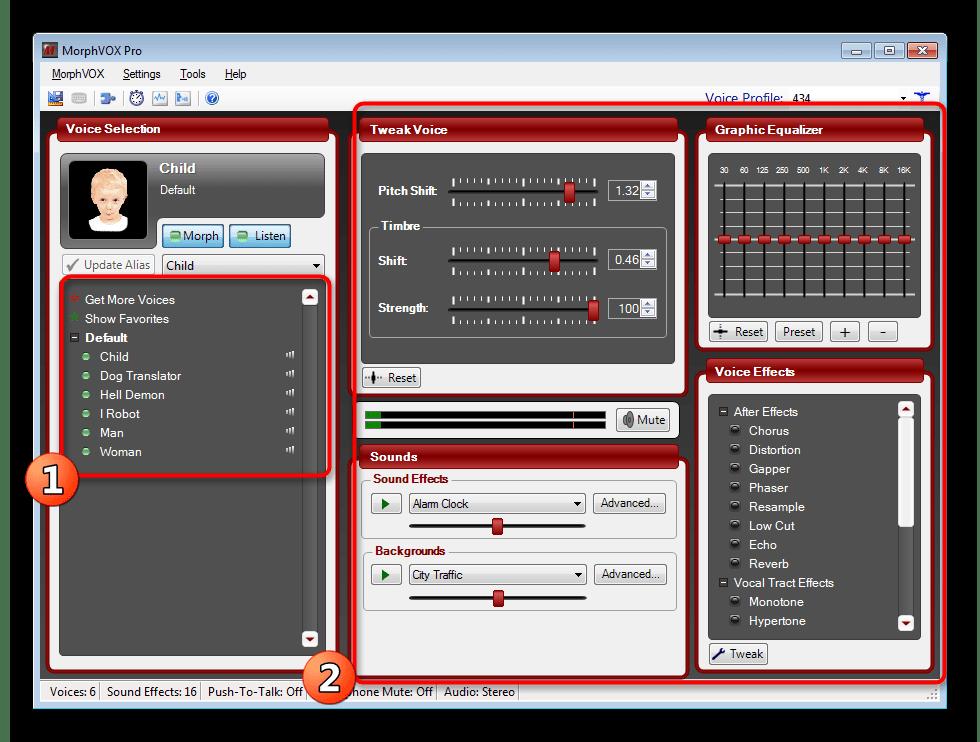 Изменение голоса с помощью программы MorphVox Pro
