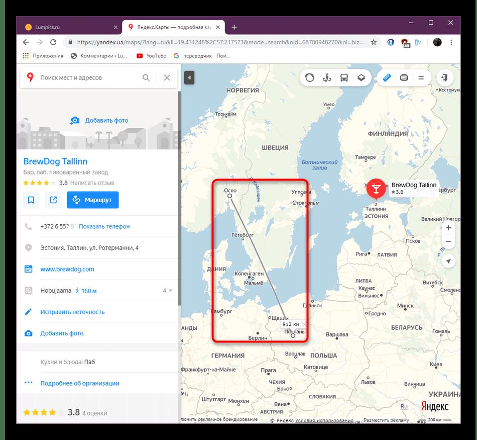 Измерение расстояния любого масштаба при помощи линейки на сайте Яндекс.Карты
