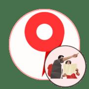 Как проложить маршрут пешком в Яндекс Картах