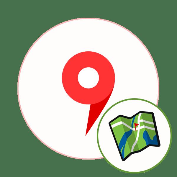 Как вводить координаты в Яндекс Картах