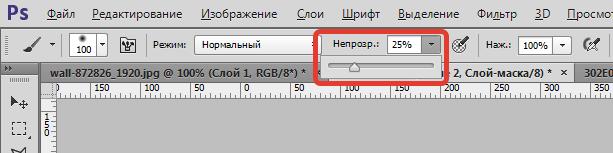 Как подставить фон к фотографии фотошоп. Как вставить другой фон в Фотошопе