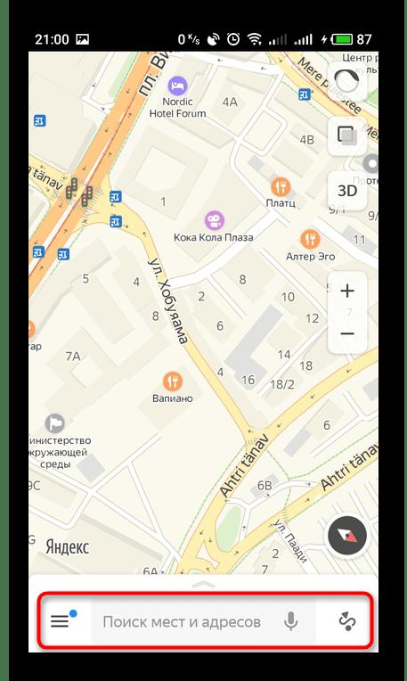 Найти точку в мобильном приложении Яндекс.Карты