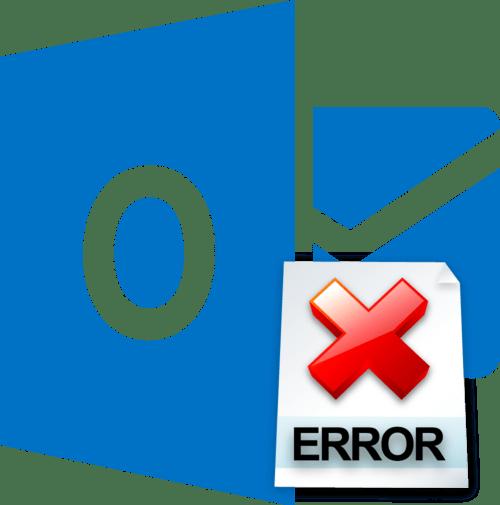 Ошибка в приложении Microsoft Outlook