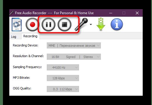 Остановка или завершение записи звука с микрофона в программе Free Audio Recorder