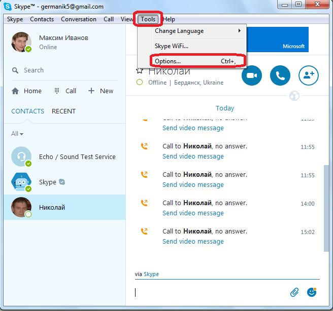 Как изменить фото в скайп
