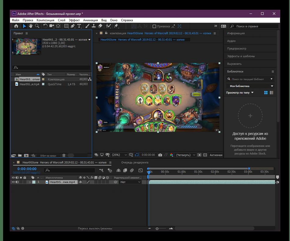 Проверка проекта перед сохранением в Adobe After Effects