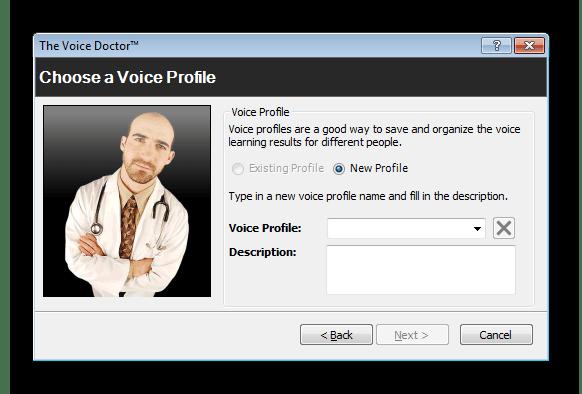 Создание нового профиля для изменения голоса в программе MorphVox Pro
