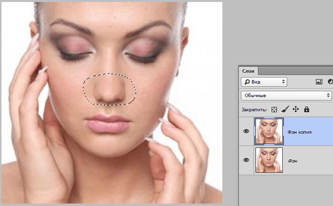гагре редактор фото уменьшение носа и т д однажды