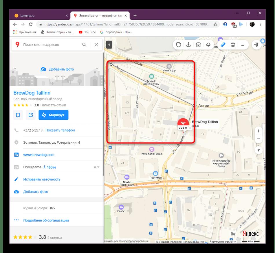 Установка дополнительных точек для инструмента Линейка на сайте Яндекс.Карты