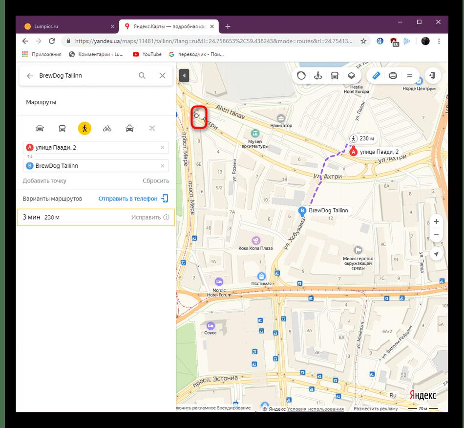 Установка первой точки для инструмента Линейка на сайте Яндекс.Карты