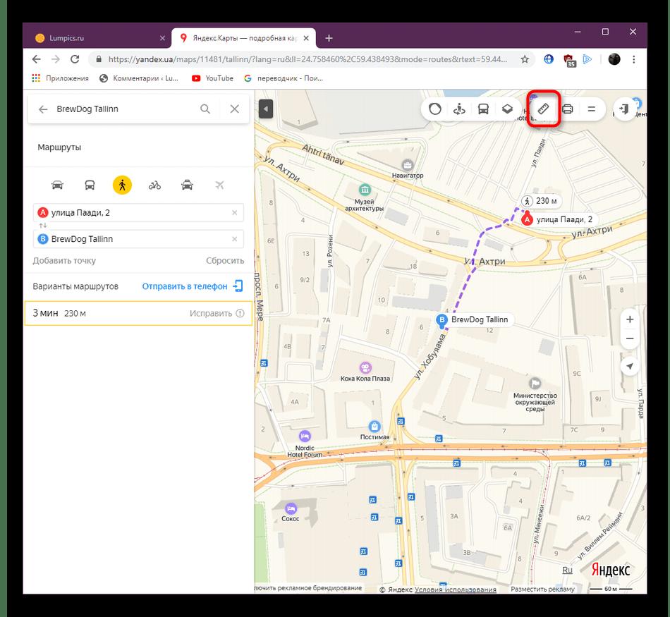 Включение инструмента Линейка на сайте Яндекс.Карты