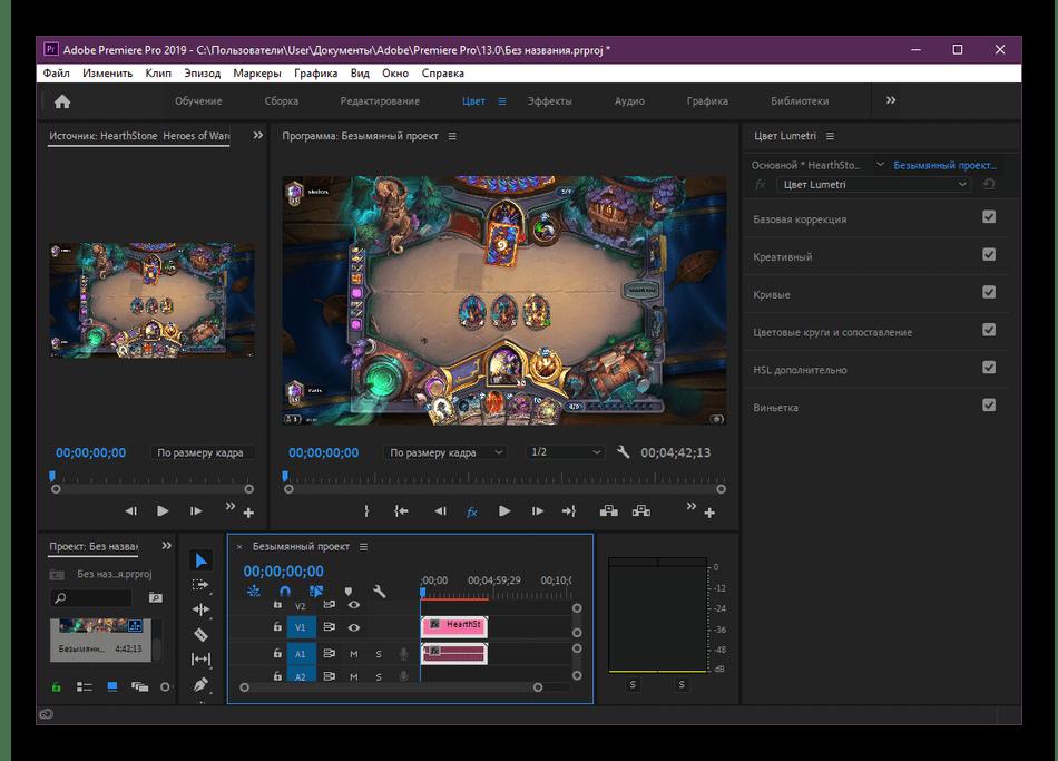 Внешний вид проекта с импортированным файлом из Adobe After Effects