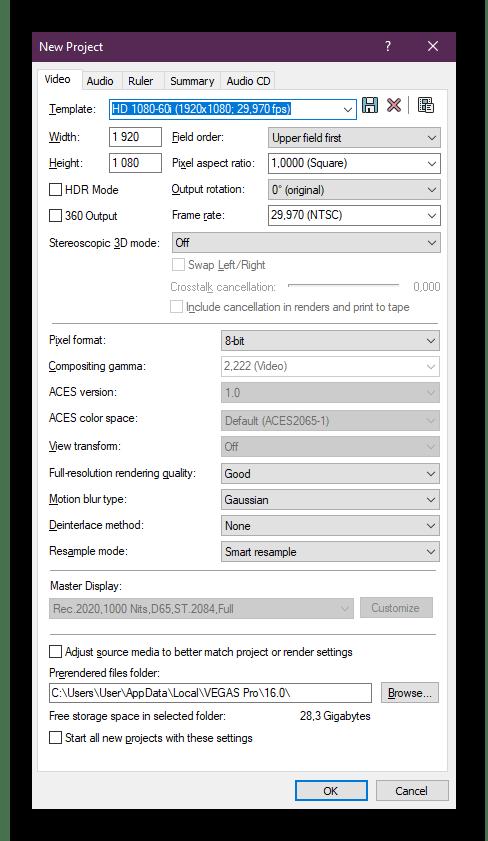 Выбор параметров при создании проекта для растягивания видео в Sony Vegas Pro