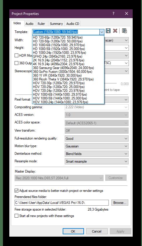 Выбор разрешения видео из заготовленных шаблонов в Sony Vegas Pro