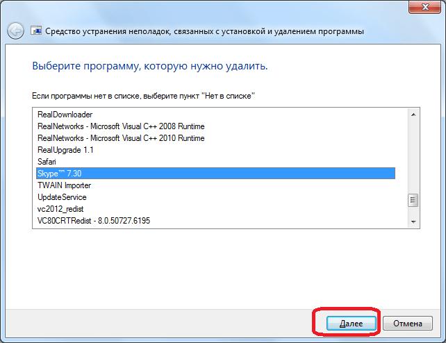 Выбор программы Skype в Microsoft Fix it ProgramInstallUninstall