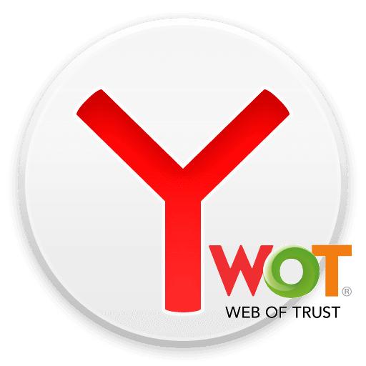 WOT для Яндекс.Браузера