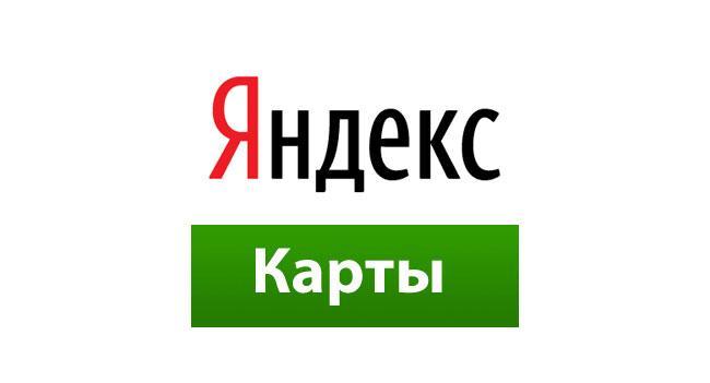 Яндекс Карты Лого