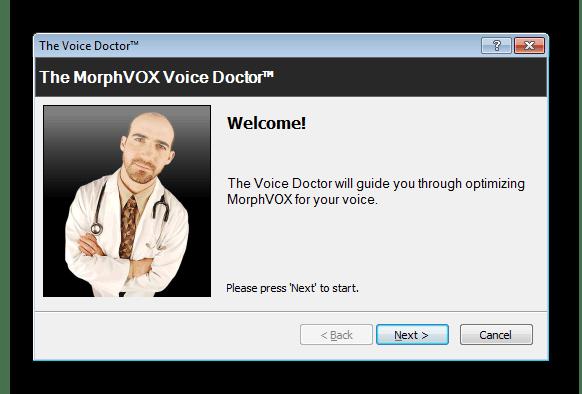 Запуск мастера настройки программы MorphVox Pro