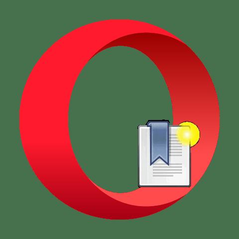 Экспорт закладок в веб-обозревателе Opera