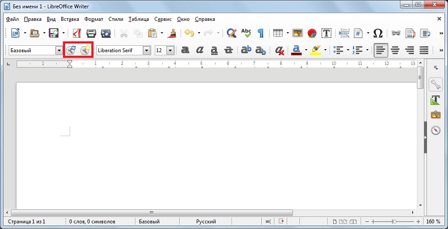 окно LibreOffice-Writer