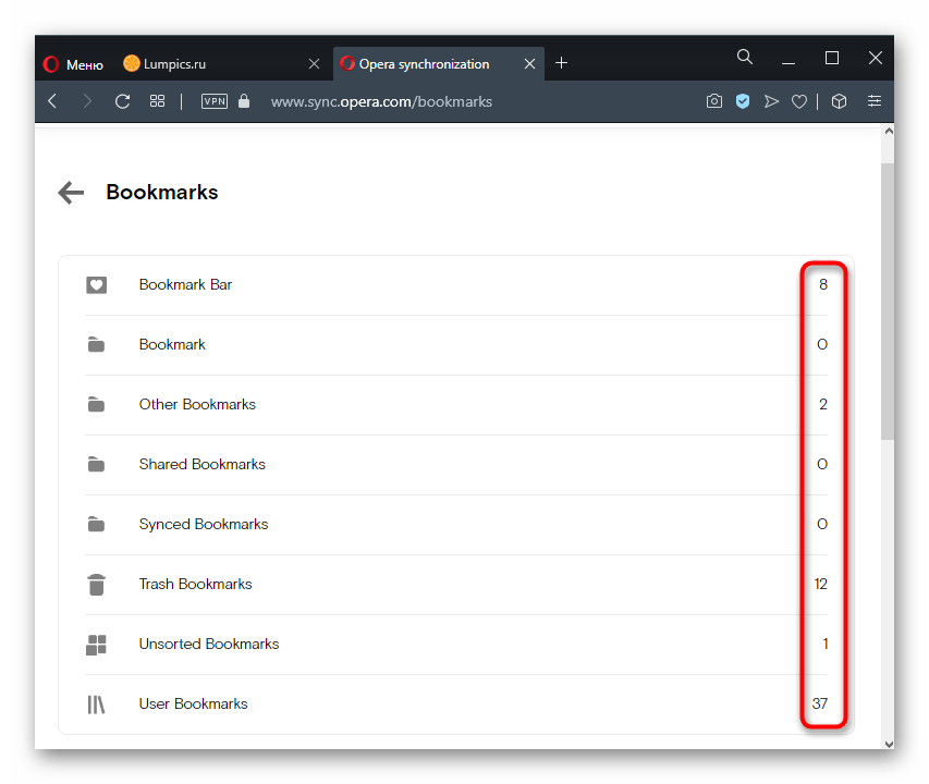 Папки с закладками и их количеством в веб-версии учетной записи Opera