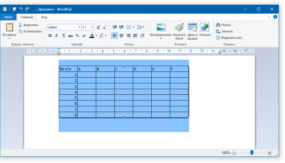 таблица в WordPad