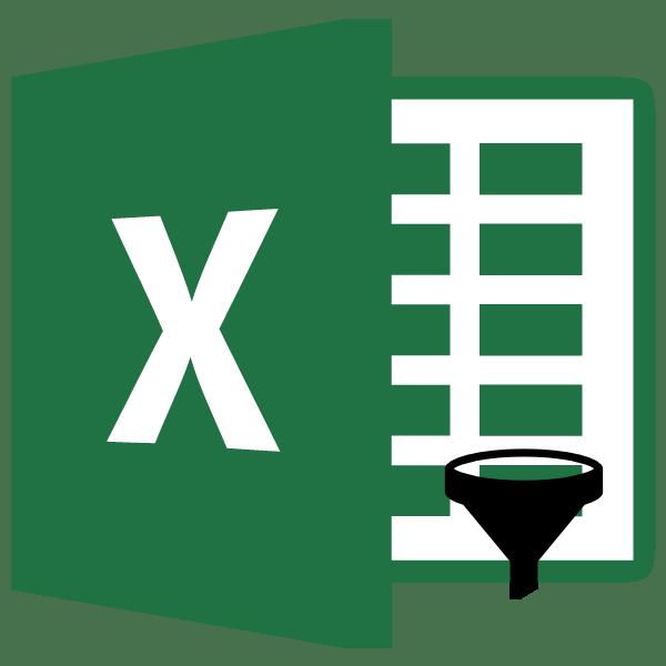 Автофильтр в Microsoft Excel