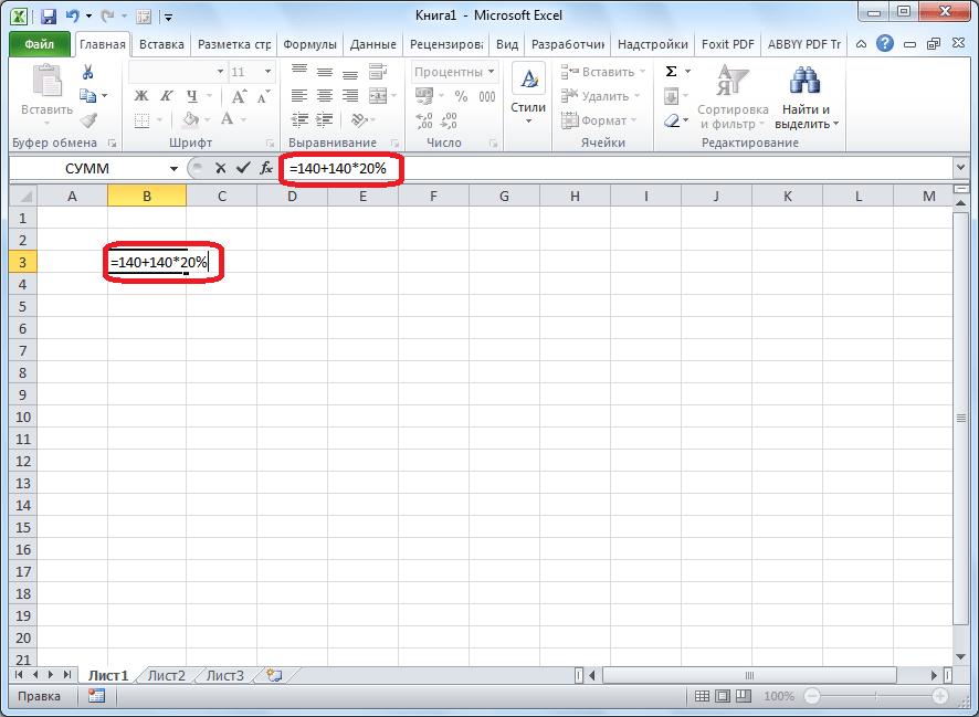Формула для расчета процента в программе Microsoft Excel