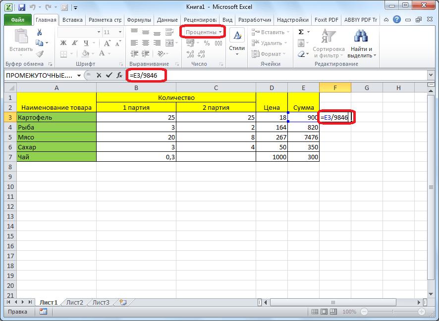 Формула с вручную введенным числом в программе Microsoft Excel