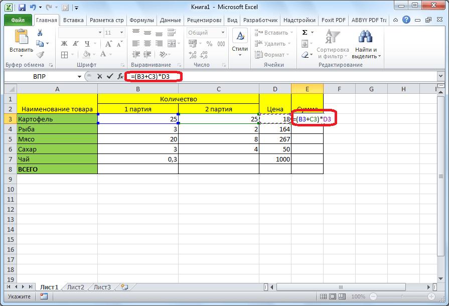 Формула со скобками в Microsoft Excel