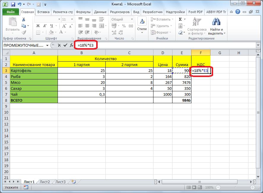 Формула в таблице в программе Microsoft Excel