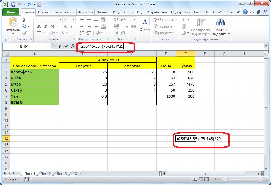 Использование Microsoft Excel в качестве калькулятора