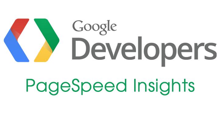 Как повысить скорость загрузки страниц при помощи PageSpeed Insights лого