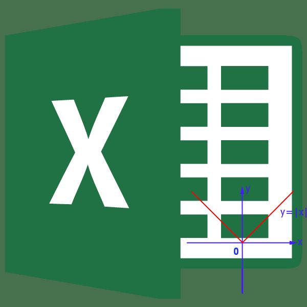 Модуль в Microsoft Excel