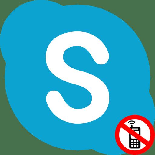 Не получается дозвониться в Skype