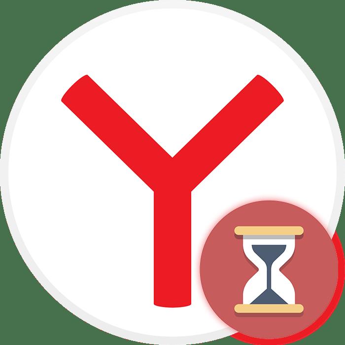 Не запускается Яндекс.Браузер