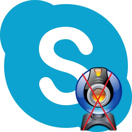 Отключение камеры в Skype