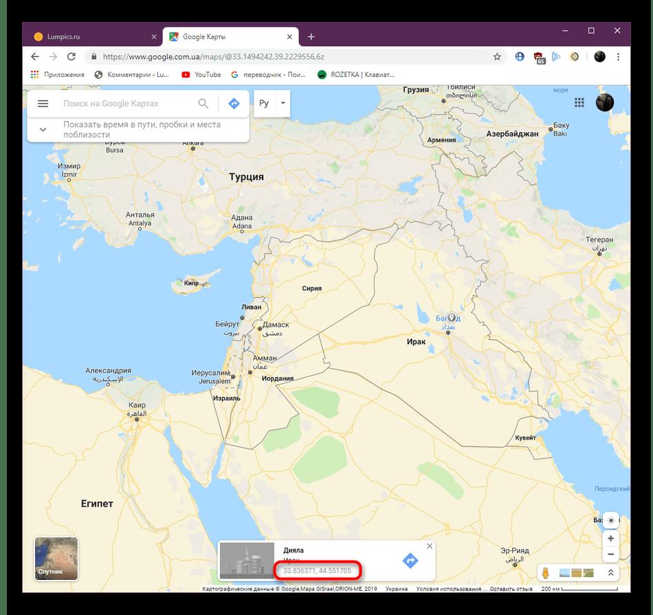 Отображение координат выбранного объекта на сайте Карты Google