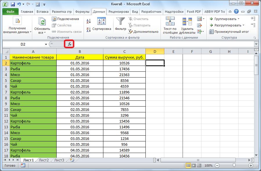 Переход к функциям в Microsoft Excel