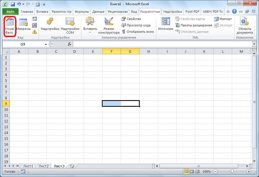 Переход к ручному созданию макроса в Microsoft Excel