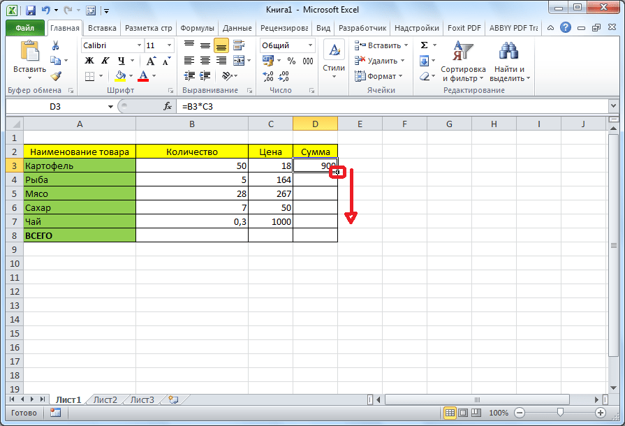 Перетягивание результатов в Microsoft Excel