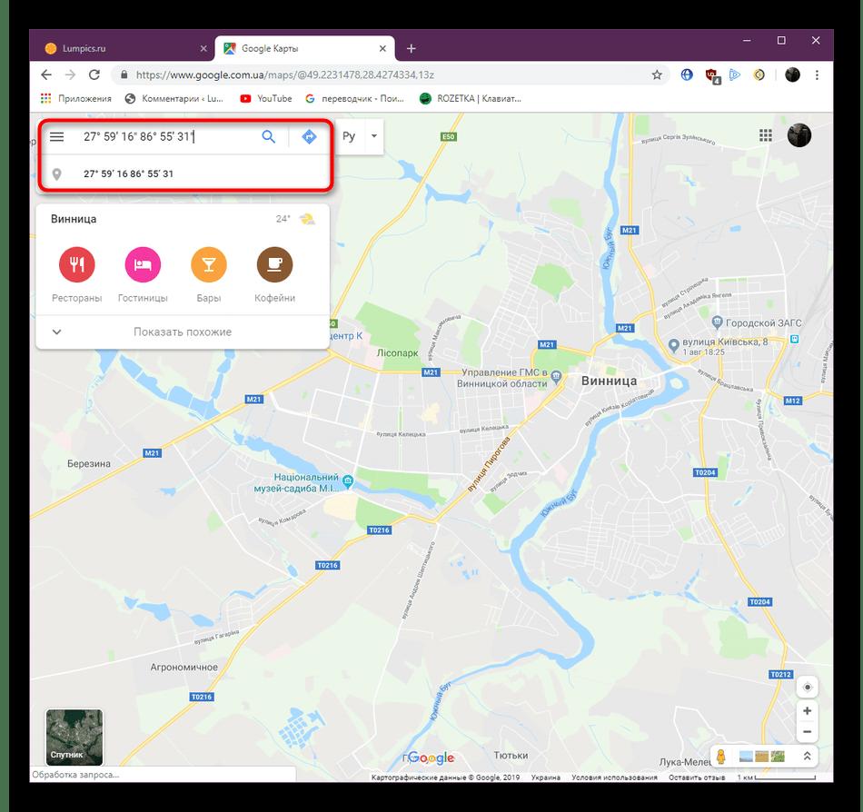 Поиск по координатам на сайте Карты Google