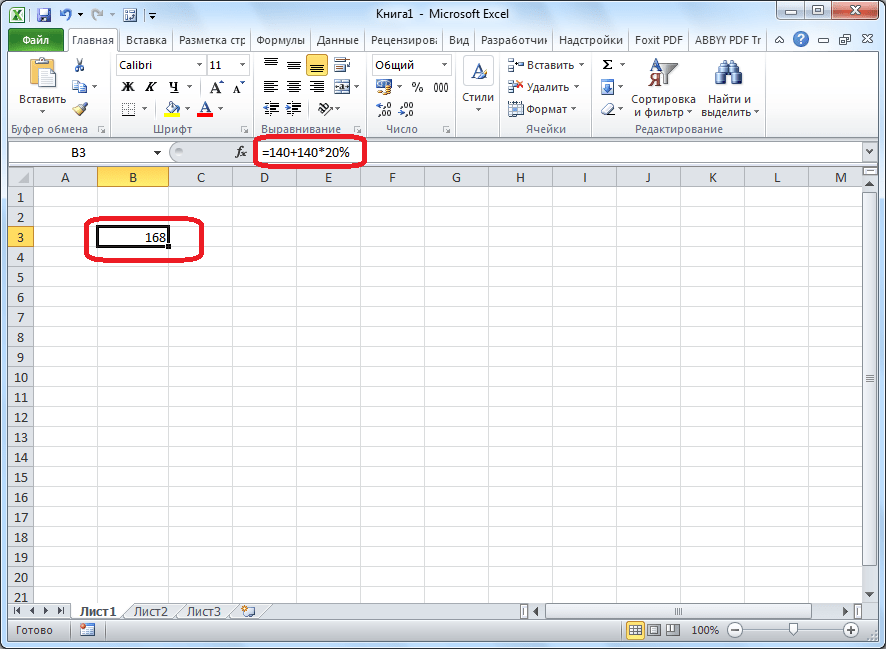 Результат расчета процента в программе Microsoft Excel