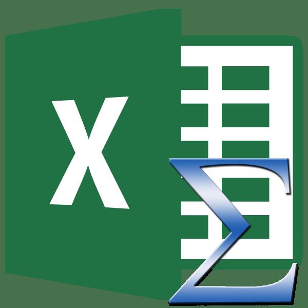 Сумма в Microsoft Excel