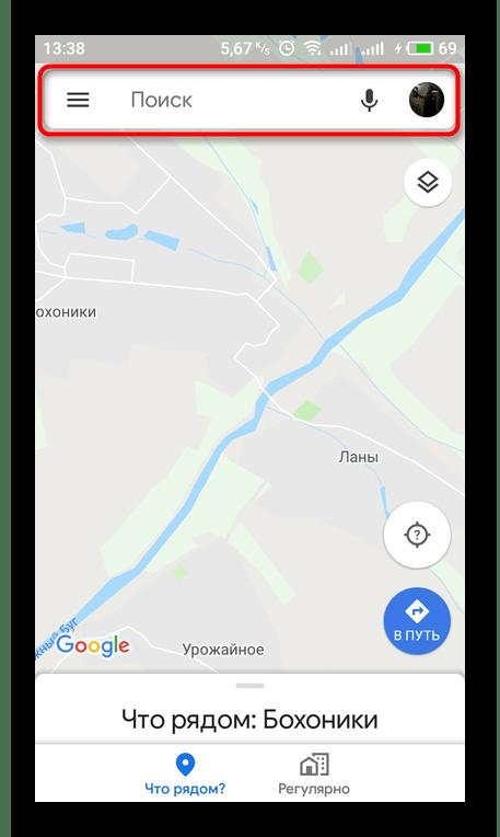 Ввод координат в мобильном приложении Карты Google